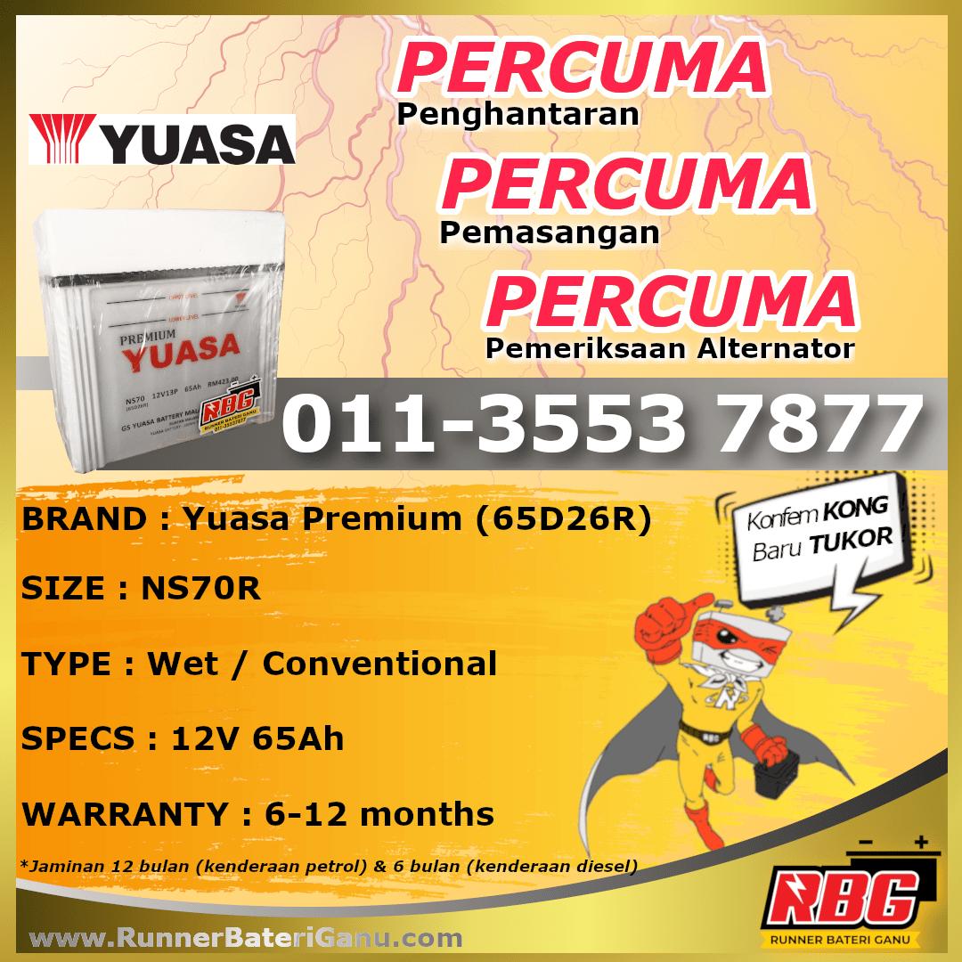 NS70R-Yuasa Premium-min